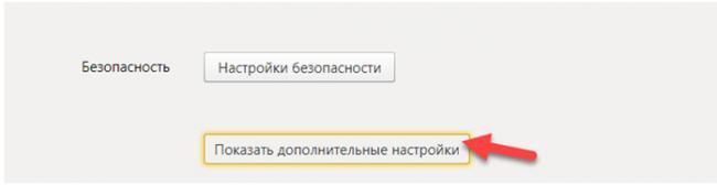 Screenshot_4-11.png