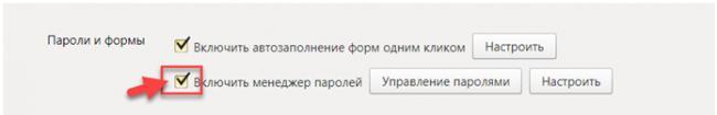 Screenshot_6-11.png