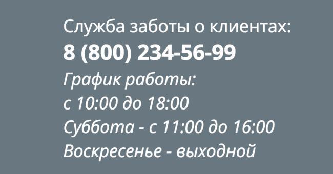 zaymograd-kontakty.png