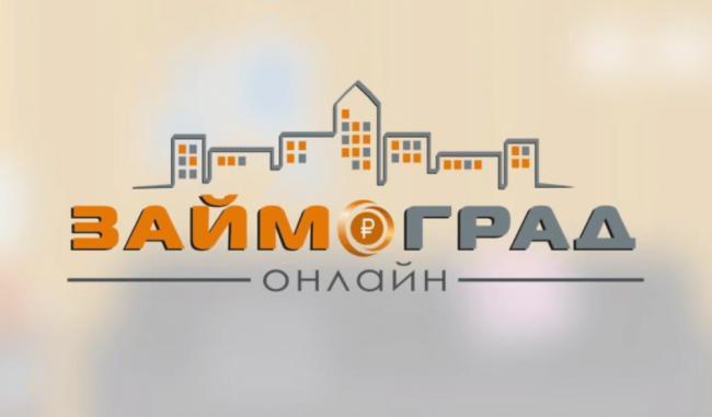 zaymograd.png