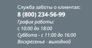 zaymograd-kontakty-300x157.png