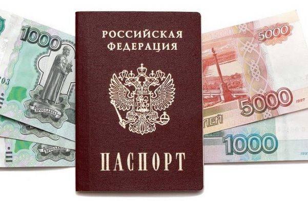 mikrozajmy-nalichnymi-po-pasportu1-e1491216748354.jpg