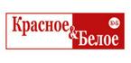 1533129031_lichnyj-kabinet-krasnoeibeloe.png