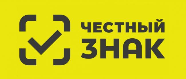 chestniyznak-logo.png