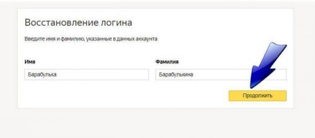 Shhelkaem-po-knopke-Prodolzhit--e1529877487279.jpg