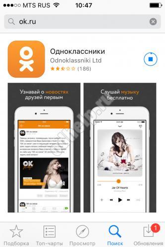 iphoneodn-1.png