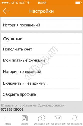 iphoneodn-7.png