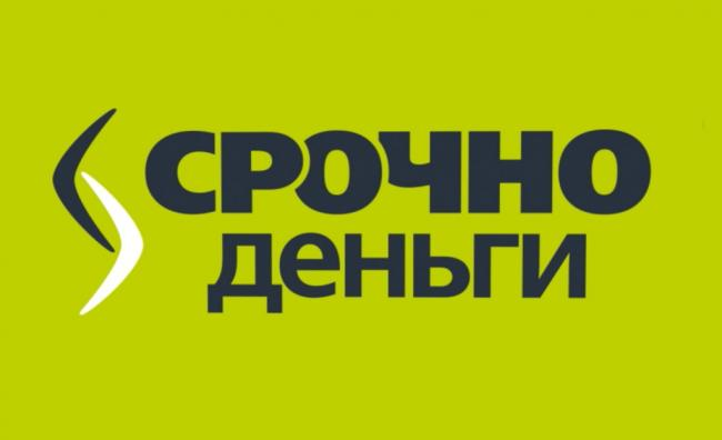srochno-dengi-1024x624.png