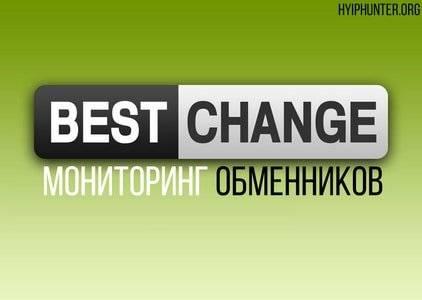 Bestchange.jpg