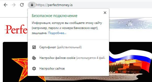 perfctmoney-ssl.jpg