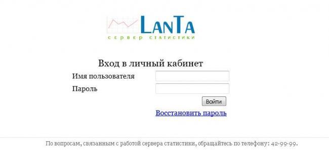lanta2.jpg