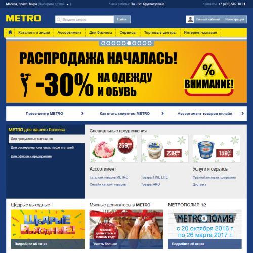 metro-cc-site.png
