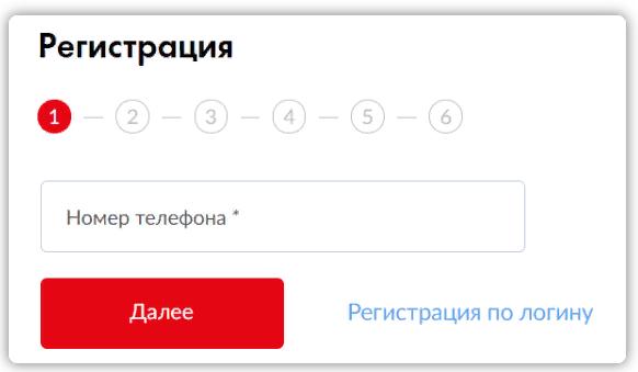 mtsbank-registration-1.png