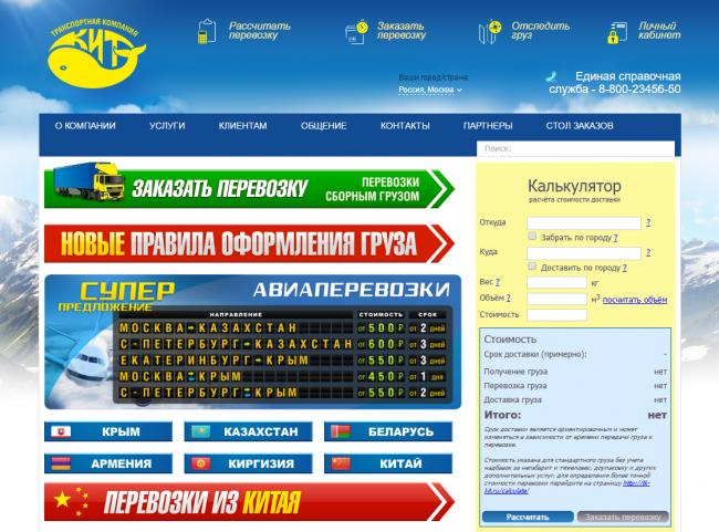 tk-kit-site.png
