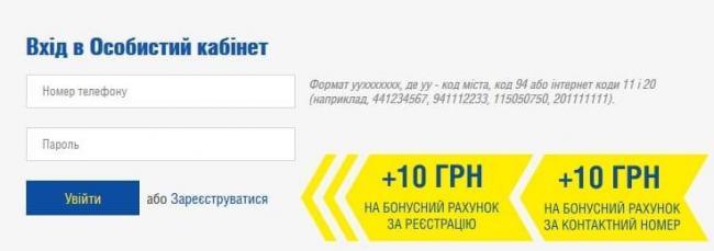 intertelecom3.jpg