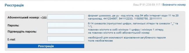 intertelecom4.jpg