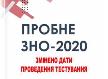 zmina_pzno-370x270.png