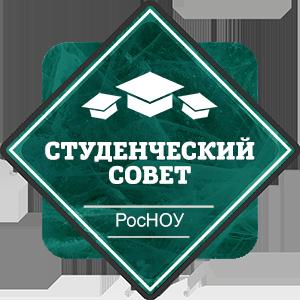 logo_studsoveta_.png