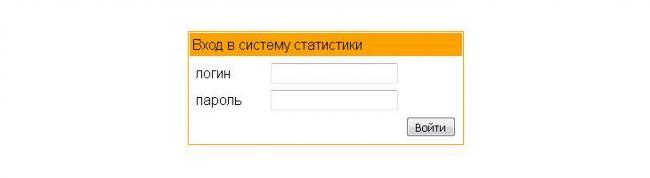 lichnyy-kabinet-astra-oreol-internet-provayder-gatchiny-14.jpg