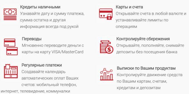 pumb-online-service.png