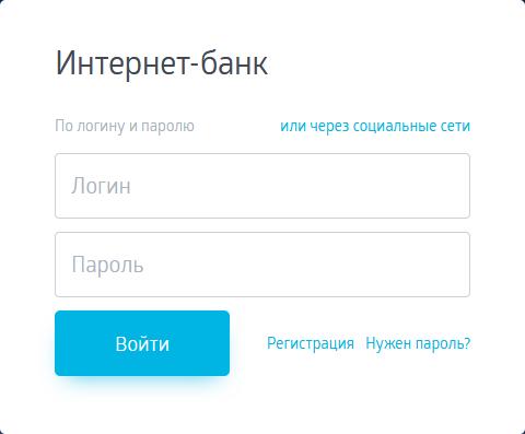 Vhod-v-lichnyj-kabinet-banka-Petrokommerts.png