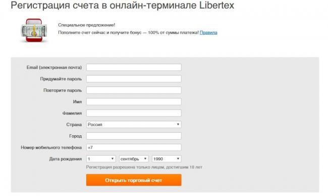 forex-club-libertex-otzyivyi1.jpg