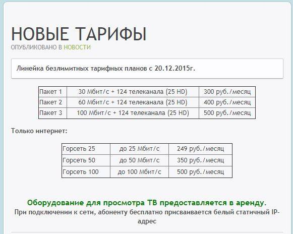 gorcom-cabinet-4.jpg