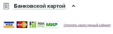 bankovskaya-karta.jpg