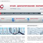 tsentrinform-egais-ofitsialnyiy-sayt-elektronnoy-otchetnosti-01-150x150.png