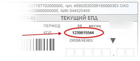 pgu-mos-ru-3.png