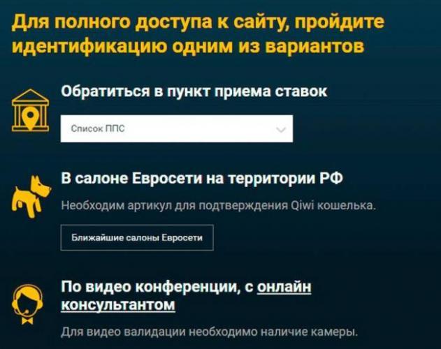 verifikatsiya.jpg