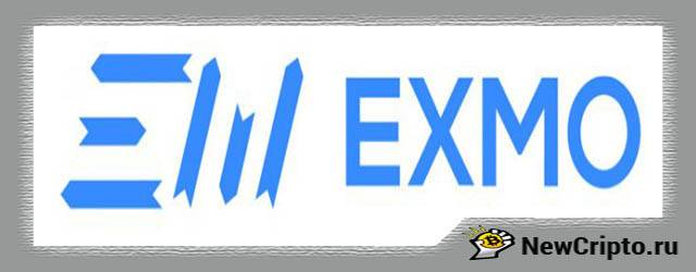 exmo-registration.jpg