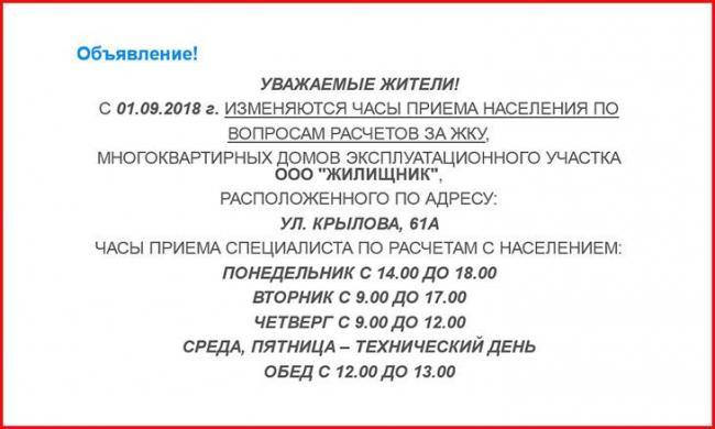 mks-novosibirsk_4.jpg