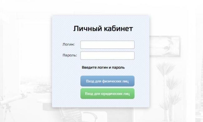 biznes-svyaz-lk.jpg