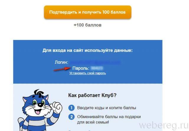 prostokvashino-ru-8-640x445.jpg