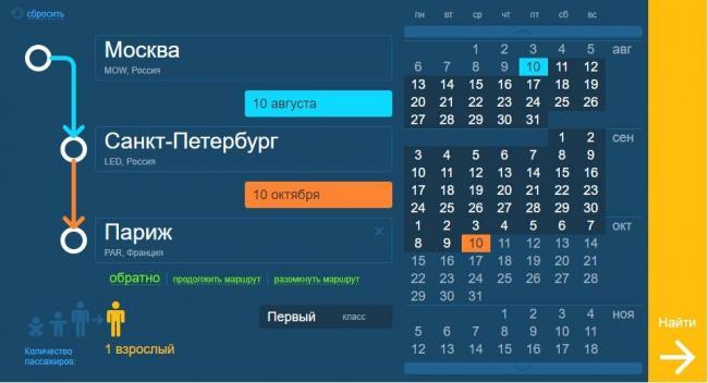 moskva-parish.jpg