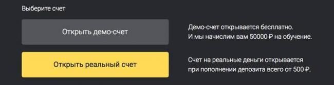 binomo-login.jpg
