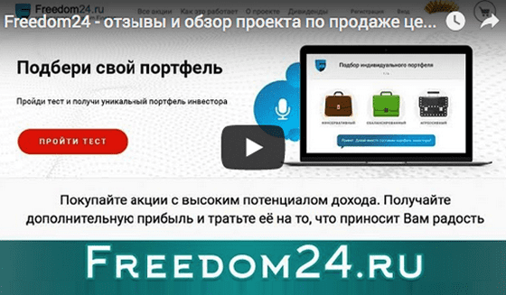 freedom-24-youtube.png