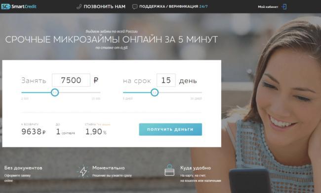 smart-credit-site-1024x618.png