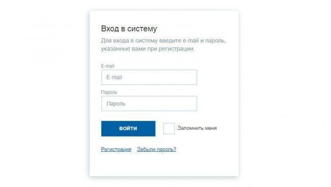 chelyabenergosbit_lk_step2.jpg