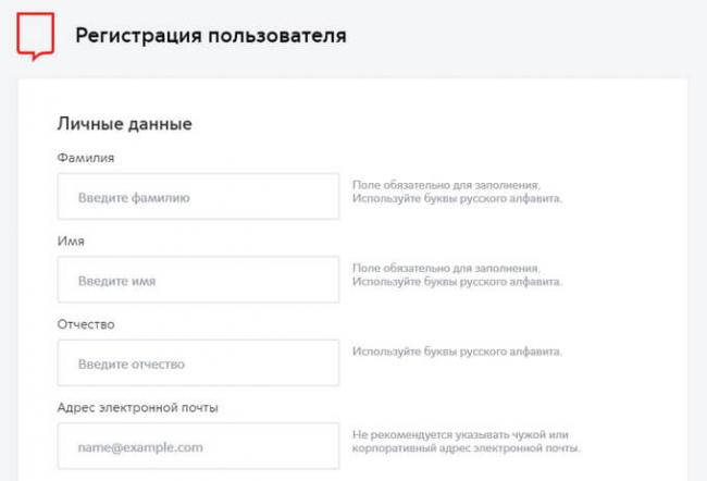 registratsia_step2.jpg