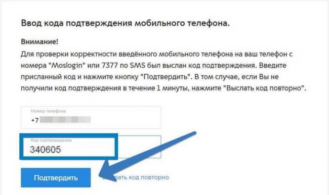 kod-sms.jpg