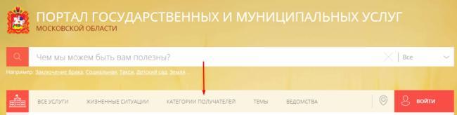 Screenshot_9-1024x259.png