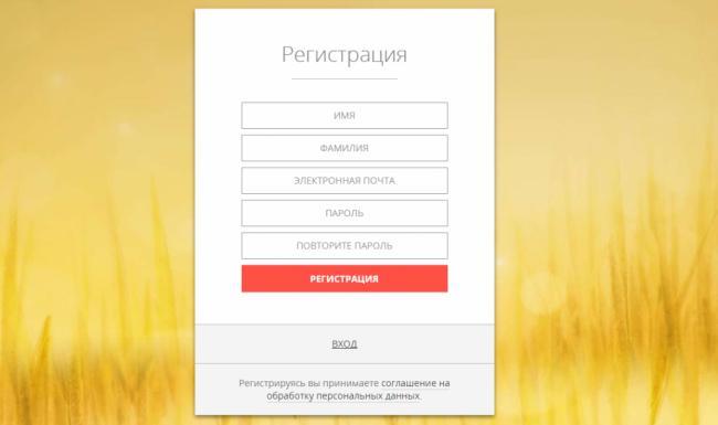 Screenshot_10-1024x607.png