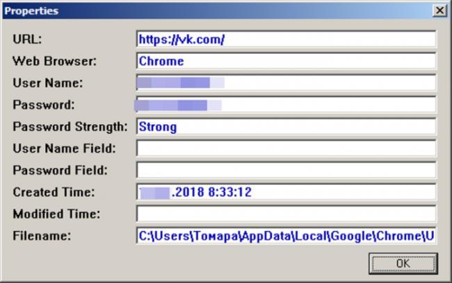 Informacionnoe-okno-s-opisaniem-vseh-parametrov-parolja-dlja-konkretnogo-sajta-e1531942128936.png