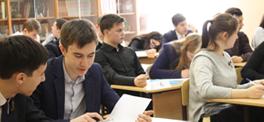 Курсы для педагогических работников учреждений профессионального образования