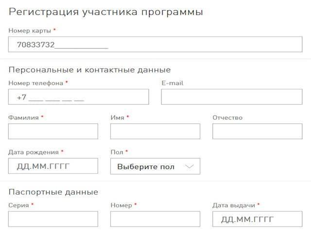 lukojl_inter_kard4.jpg