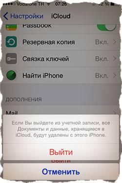 icloud-replace.jpg