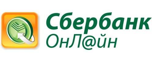 sberbank_online.jpg