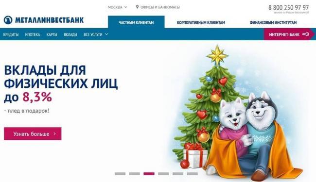 metallinvestbank.jpg